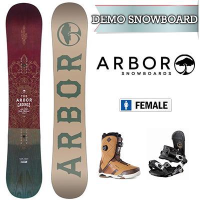 Arbor Cadence (Womens)