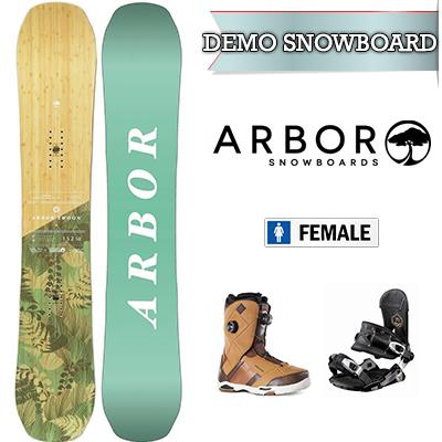 Arbor Swoon (Womens)