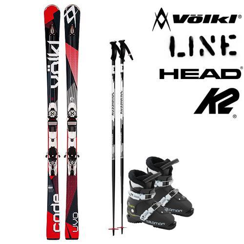 Adult Premium Ski Lease
